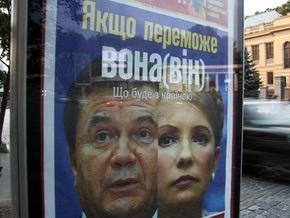 РИА Новости: Украинские политики жаждут крови