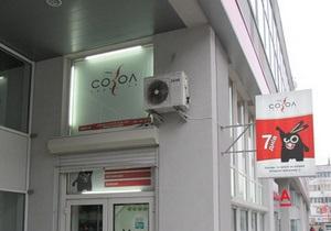 Один из крупнейших интернет-магазинов Украины сообщил детали проверки правоохранителей