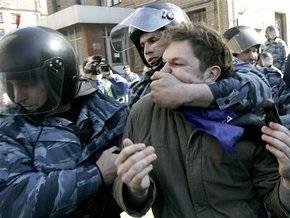 В Москве отпущены участники Русского марша