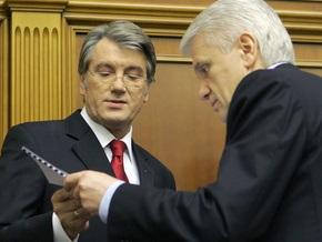 Комитет ВР решил вернуть Ющенко его проект изменений Конституции