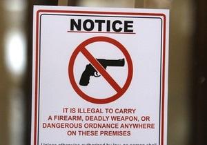 Намерение Обамы ужесточить правила продажи оружия в США подняло спрос на него