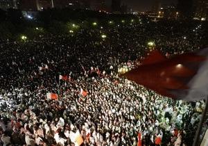 Десятки тысяч жителей Бахрейна вышли на митинг