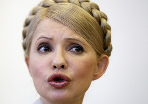 Тимошенко считает, что власть уничтожает малый бизнес