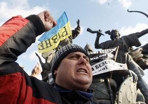 На Майдане Незалежности продолжается митинг предпринимателей