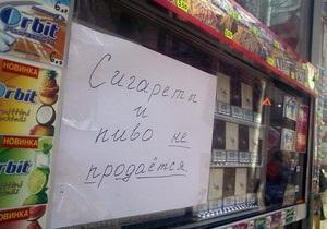 Киевсовет отказался пересмотреть запрет на продажу алкоголя и сигарет в киосках