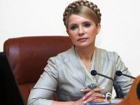 Тимошенко обратилась к украинцам: Мы точно справимся с эпидемией, и Украина выздоровеет