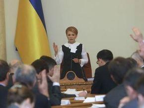 Кабмин собирается на внеочередное заседание по борьбе с коррупцией