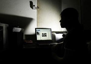 Уровень киберпиратства в Украине снизился до 84% - отчет