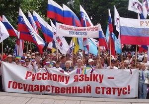 СМИ: Русский язык стал официальным в украинских судах