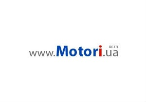 Конкурс  Выиграй авто!  от автобазара онлайн Motori.ua