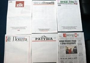 Скажи нет закону о клевете: ряд печатных СМИ вышли с пустыми первыми полосами