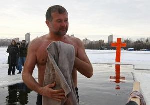 Балога и Криль искупались в крещенской воде