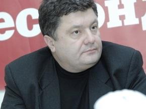 Порошенко о продаже ПИБа: Это очередная пощечина имиджу Украины