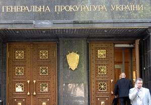 Генпрокуратура опровергла заявления Тимошенко и Луценко о ее неэффективной работе