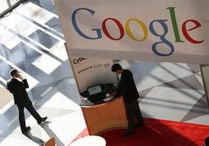 Иран подаст на Google в суд, если компания не вернет на карту Персидский залив