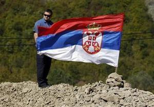 Сербия и Косово не смогли договориться о нормализации отношений