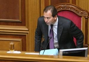 Голос України обнародовал ложную информацию о доходах Томенко