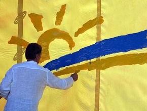 Наша Украина меняет символику