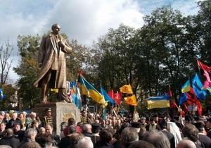 От Бандеры до Шевченко: во Львове организуют  живую цепь