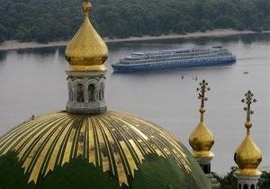 Lenta.Ru: Истинное православие