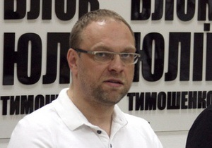 Власенко: Уголовное дело о закупке реанимобилей не касается Тимошенко