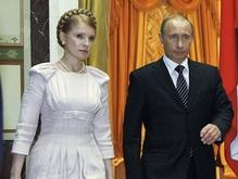 НГ: Тимошенко оставили без козырей