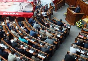 Бютовцы назвали экспромтом акцию во время выступления Януковича