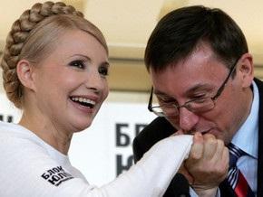 Тимошенко считает аморальным  политический пиар  вокруг больного сына Луценко