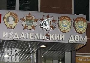 В Москве неизвестные забросали редакцию Комсомольской правды булыжниками