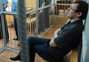 Суд не удовлетворил ходатайство о госпитализации Луценко