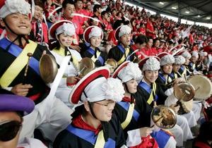 Веселые ребята. Письмо из Южной Кореи