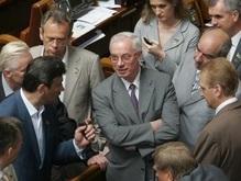 Азаров рассказал парламенту, почему Тимошенко нельзя доверять