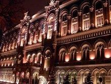 Стельмах заявляет об угрозе стагфляции в Украине