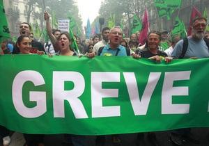 Очередная общенациональная забастовка во Франции пройдет 16 октября