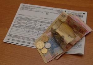 Тарифы на жилкомуслуги в Киеве планируют повысить к осени