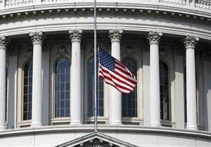 Новости США - Впервые со времен Второй мировой США перестали быть торговым лидером планеты