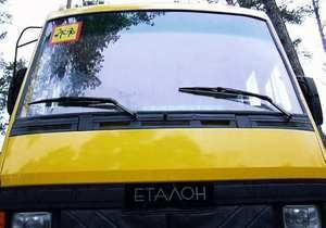 В Украине останавливаются два автозавода, производящие автобусы Эталон