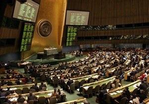 Россия внесла в ООН проект резолюции, осуждающей героизацию нацизма