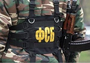 ФСБ России отреагировала на задержание в Украине своих сотрудников