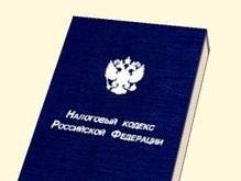 В России начали публиковать черные списки налоговиков