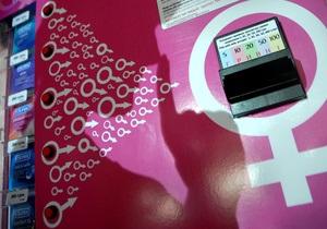 В херсонских вузах установят кондоматы