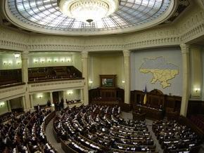 КПУ собирает подписи депутатов за начало процедуры импичмента Ющенко