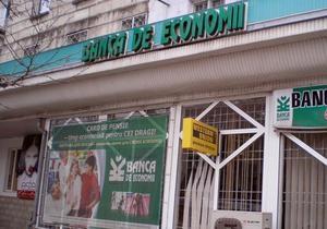 Молдове предсказывают социальный взрыв из-за возможного банкротства старейшего банка