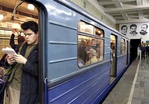 В Москве погибли двое студентов, катаясь на крыше вагона метро