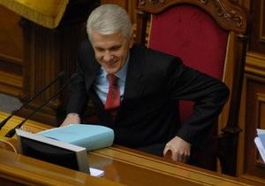 Литвин решил объявлять фамилии нардепов, отсутствующих на заседаниях по уважительным причинам