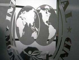 МВФ похвалил украинское правительство за готовность проводить реформы