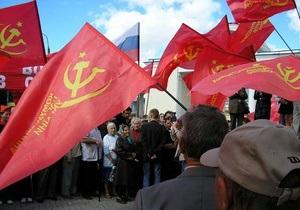 Коммунисты Крыма призвали соратников из СНГ отреагировать на связи КПУ с крупным бизнесом