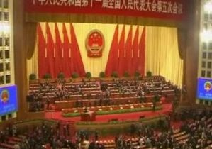 Китайского партийного лидера сняли из-за скандала