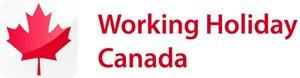 Новая программа культурного обмена в Канаде для украинцев