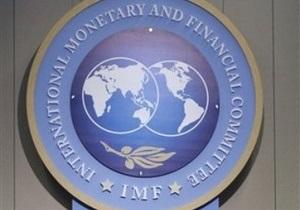 МВФ решил сделать перерыв в переговорах с Украиной
